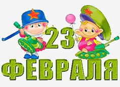 подарок на 23 февраля ребенку
