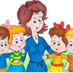 Что подарить воспитателям детского сада на день воспитателя