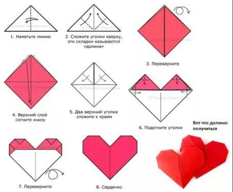 простое сердце оригами